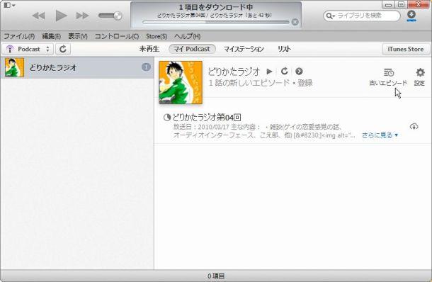 iTunes_02