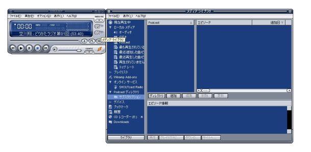 Winamp_01