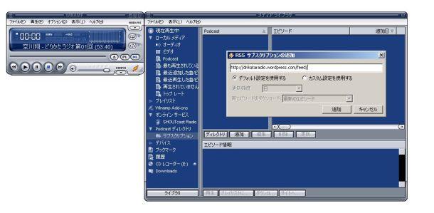 Winamp_02