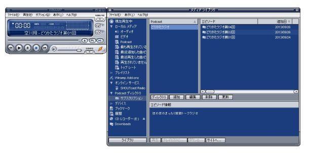 Winamp_03