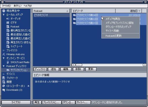 Winamp_04