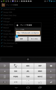 Screenshot_2013-09-27-09-32-13
